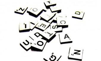 Día E 2012-letras